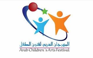 """المنتجين العرب يطلق """"المهرجان العربي لفنون الطفل """" نوفمبر القادم"""