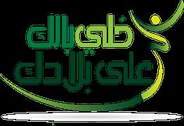 حملة خلي بالك علي بلادك.. القاهرة 18 يناير 2014