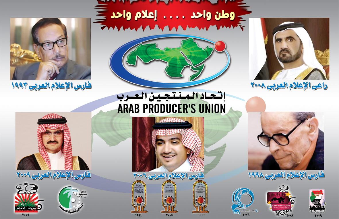 الجامعة العربية تنظم ملتقى الاتحادات النوعية المتخصصة فى لبنان
