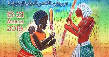 وزيرة الثقافة تفتتح الدورة الـ 12 من المهرجان القومي للمسرح المصري