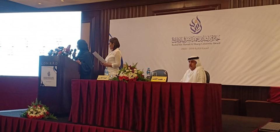 الأفخم يطلق النسخة الثانية من جائزة راشد بن حمد الشرقي من القاهرة