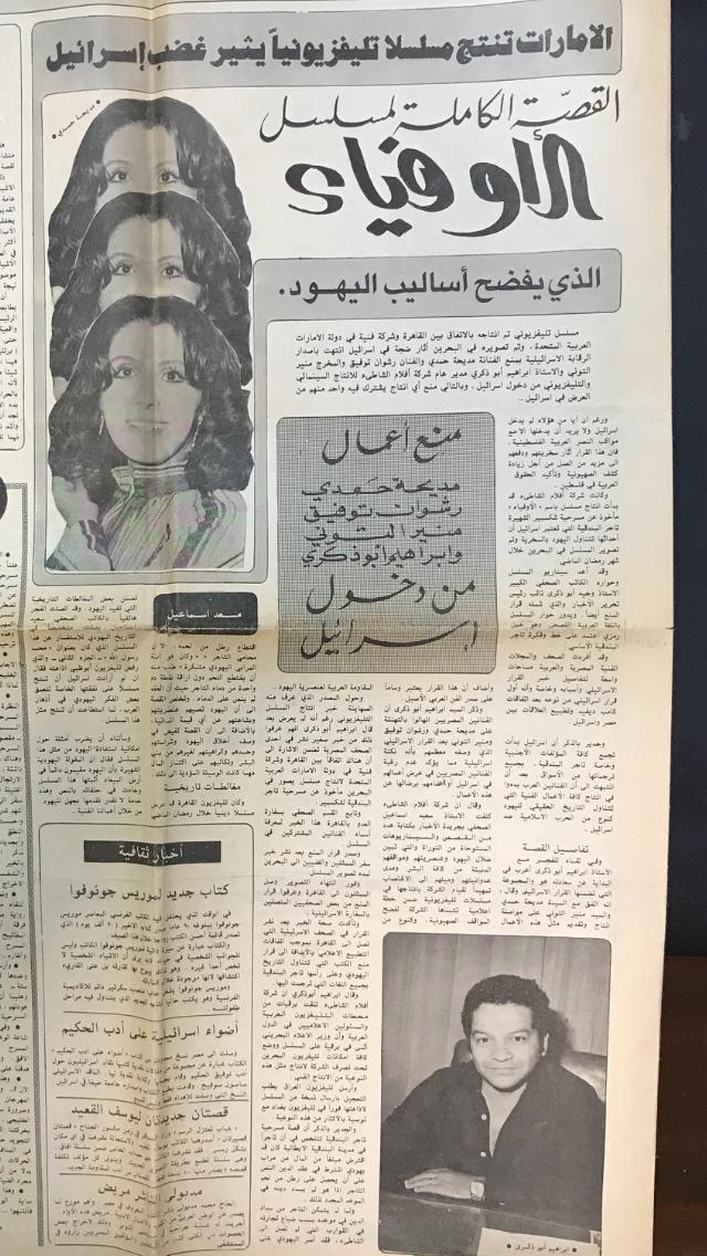 ايمن سلامه « بنات ثانوى»: الفيلم محترم ولا يحتوى على مشاهد خادشة للحياء