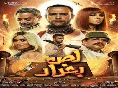 """"""" لص بغداد"""" في ٣٠٠ دار عرض سينمائي في مصر والخليج"""