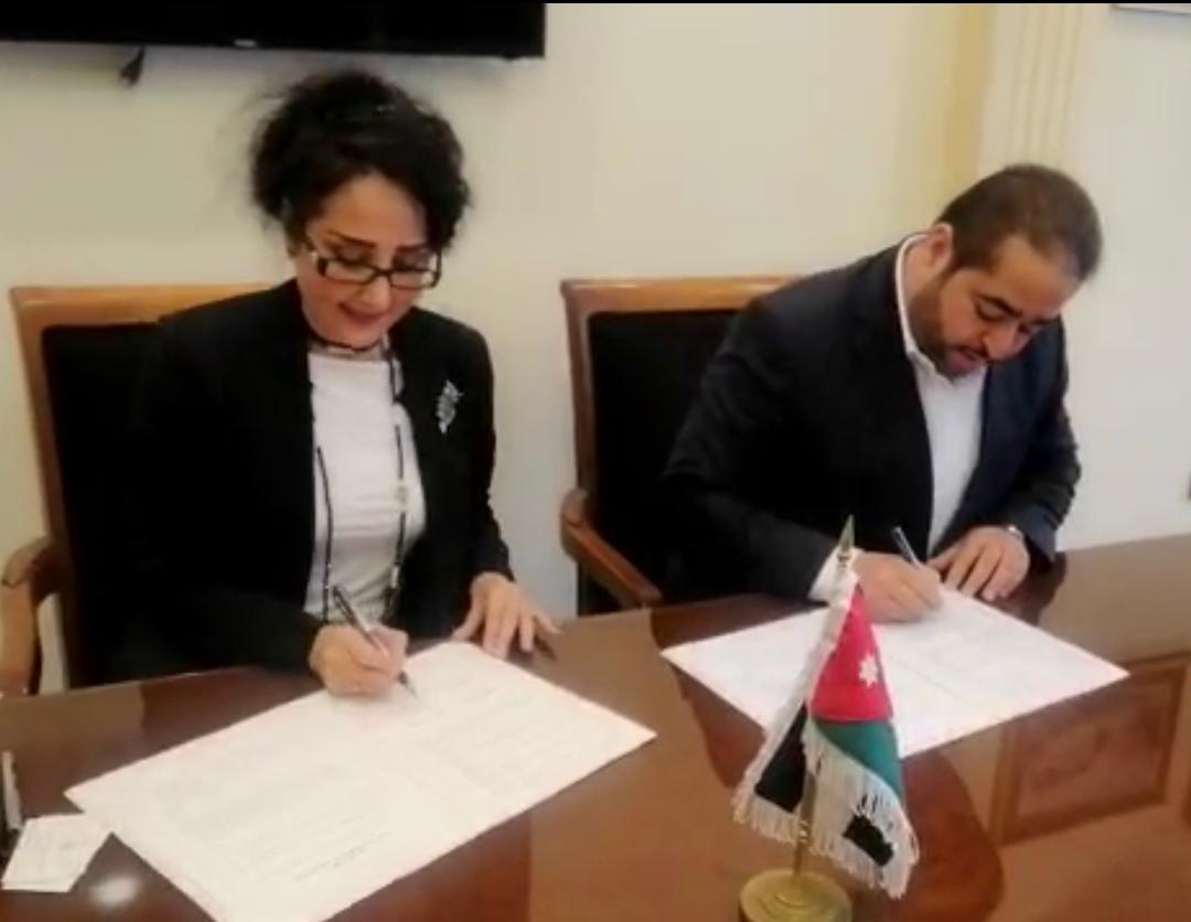 المملكة الأردنية الهاشمية تستضيف مقر الاتحاد العام للمنتجين العرب.
