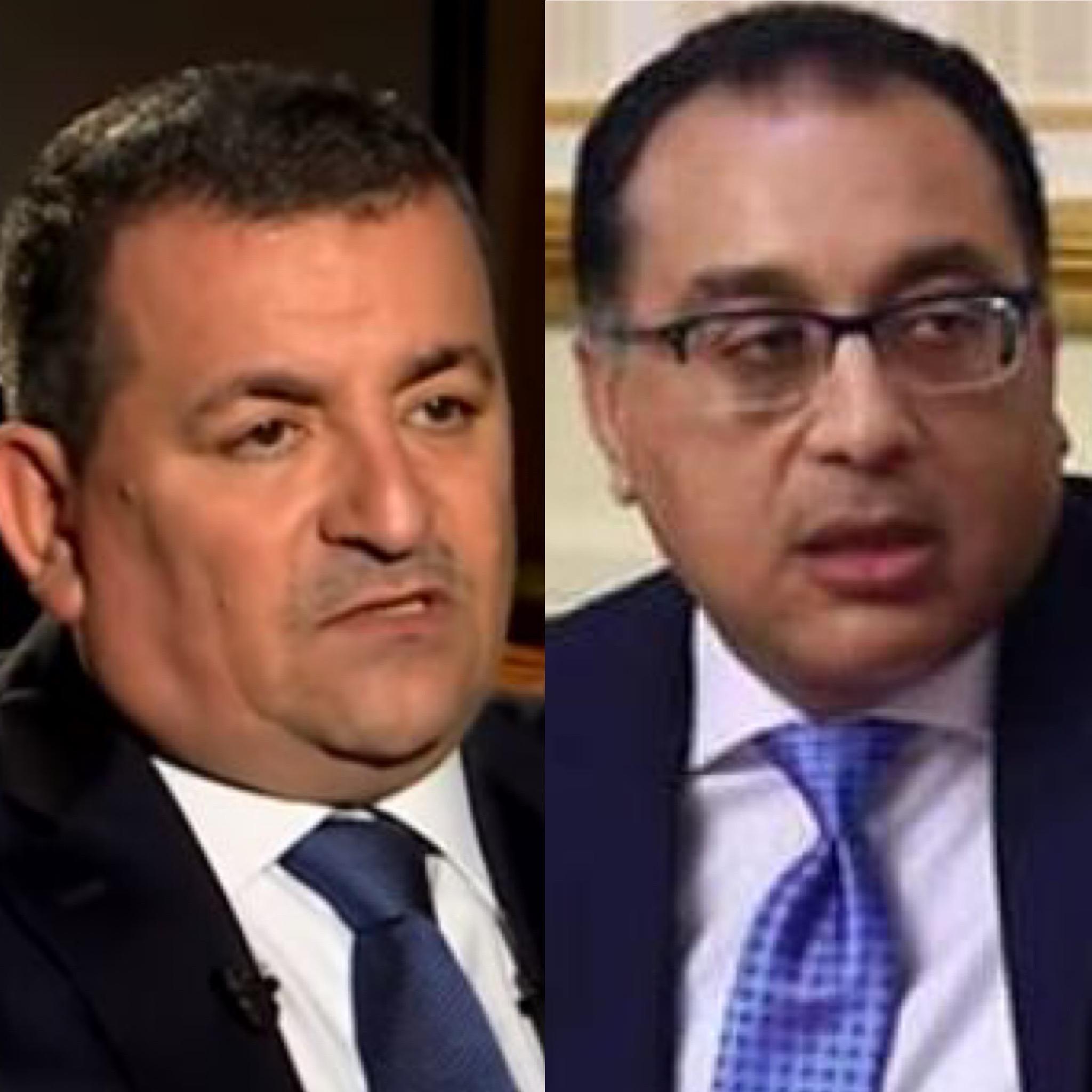 رئاسة الوزراء تصدر قراراً بتحديد اختصاصات وزير الدولة للاعلام