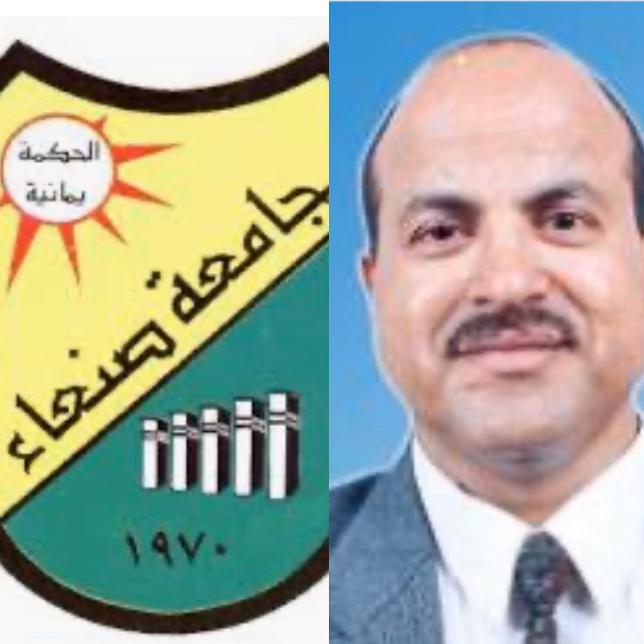 يوسف السماني : أخشي أن تنهار كرة القدم فى السودان