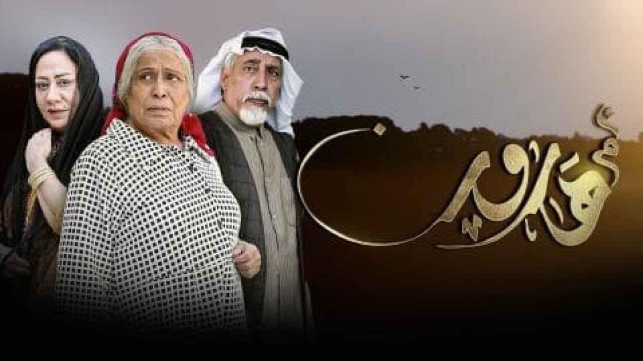 المنتجين العرب يطلق حمله للتضامن مع الإعلام الفلسطيني ضد تهويد القدس.