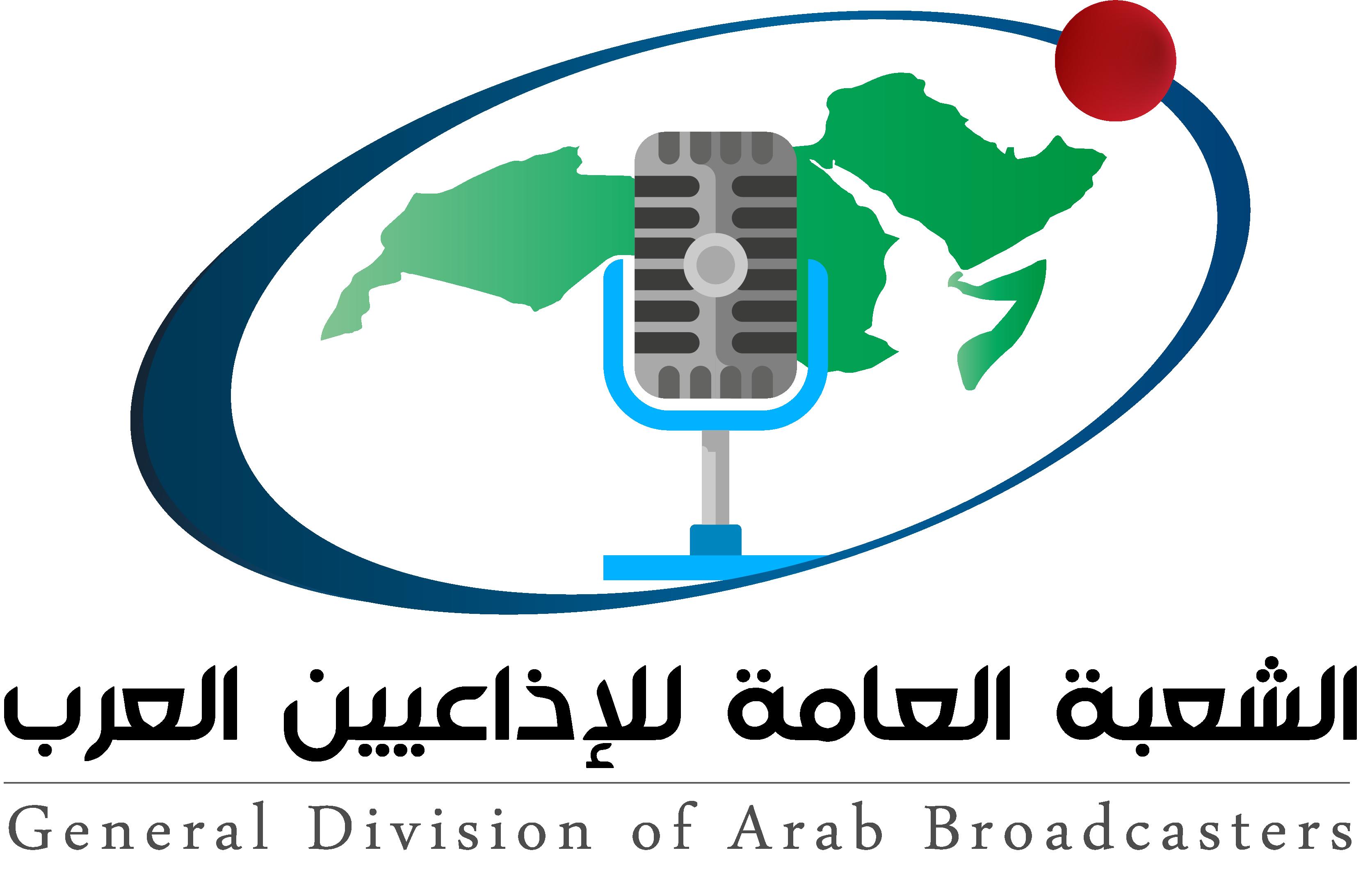 تشكيل الهيكل التنظيمي للمهرجان العربي لفنون الطفل بالمغرب