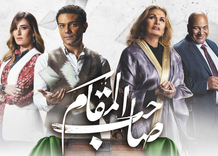 مجدي الطيب يطالب وزيرة الثقافة إعادة الإعتبار لرواد المسرح المصري ،،