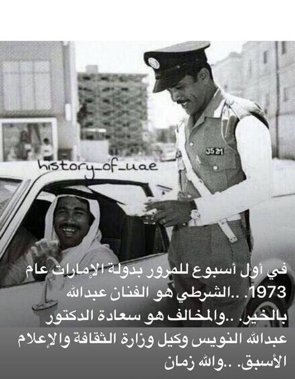 الصحفي والشاعر الإسمعلاوي المتعصب صاحب القلم الرشيق محسن أبوزيد
