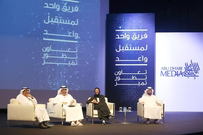 انطلاقه جديده وانتاجات برامجية ضخمه لشبكة قنوات أبوظبي ٢٠٢١