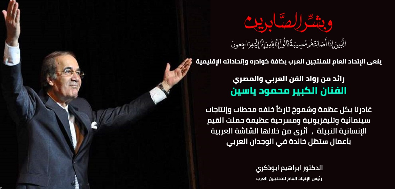 نجيب ساويرس : لم افكر مطلقا في إلغاء مهرجان الجونة السينمائي